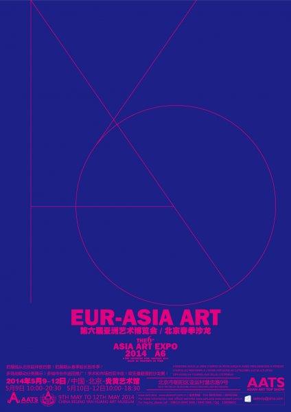 Salon Eur-Asia Art